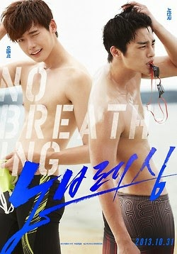 No Breathing 2013 poster