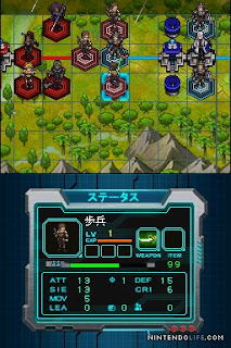 castle conquerors heroes 2 screen 1 Castle Conquerors Heroes 2 Soon To Release On DSiWare