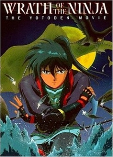 Listado de series de anime  1ra Parte