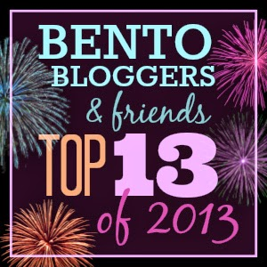 Bento Bloggers & Friends Top 13 of 2013 Linky Party