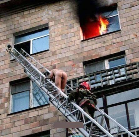 incêndio muito LOKO