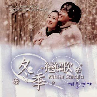 winter sonata kdrama