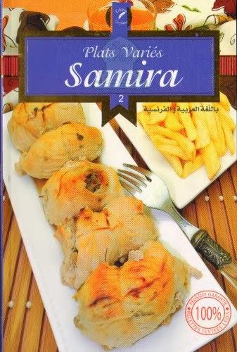 Samira - Plats Variés 2 Plats-varies-samira-2