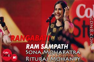 Rangabati - Coke Studio - Sona Mohapatra
