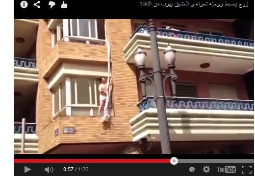 بالفيديو :زوج يضبط زوجته تخونه و العشيق يهرب من النافذة