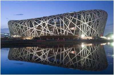 mrsupel.blogspot.com - 7 Stadion Tercantik di Dunia