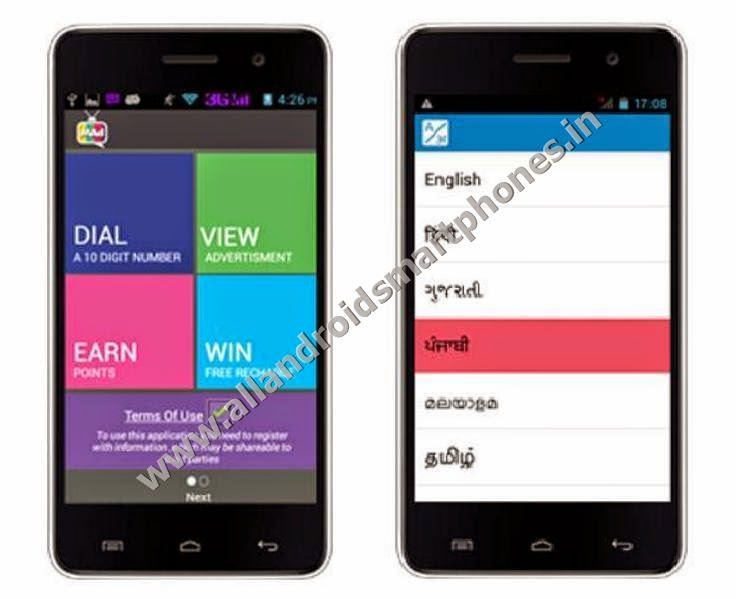 Micromax Unite 2 A106 Dual Sim Android Kitkat 4.4.2 Smartphone Front Images Photos Review