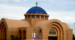 Shrine of St. Therese of the Child Jesus
