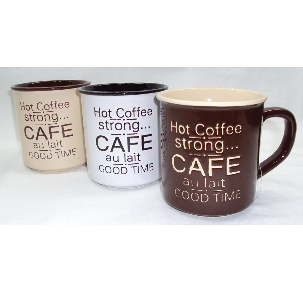 Tazas originales taza cafe coffee for Tazas cafe con leche