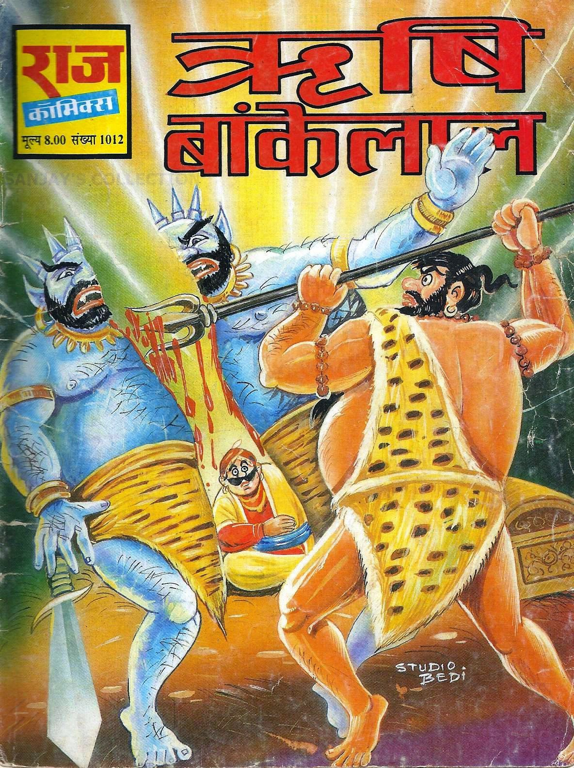 raj comics, hindi comics