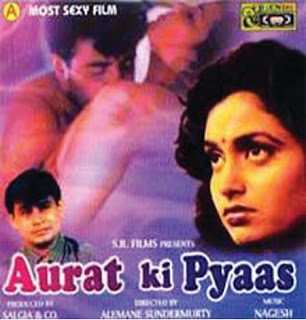 Watch Aurat Ki Pyaas Hindi Dubbed Movie | Full Movie Watch Online DVD