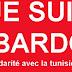 Tunizia ekzekuton 21 militantë islamistë