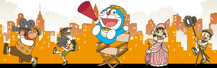 Peliculas Doraemon