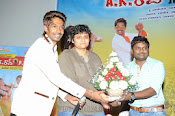Ak Rao Pk Rao Audio launch photos gallery-thumbnail-8