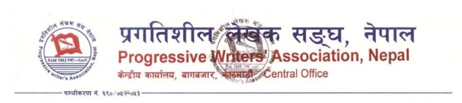 Progressive Writers' Association, Nepal