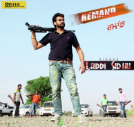 Remand MP3 Song