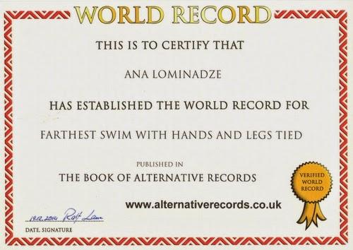 rekordi curvashi