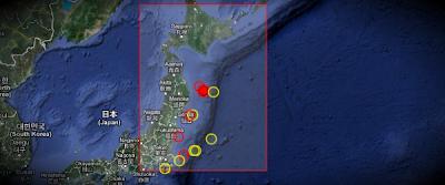 TERREMOTO 6,3 GRADOS SACUDE JAPON, 01 DE OCTUBRE 2012