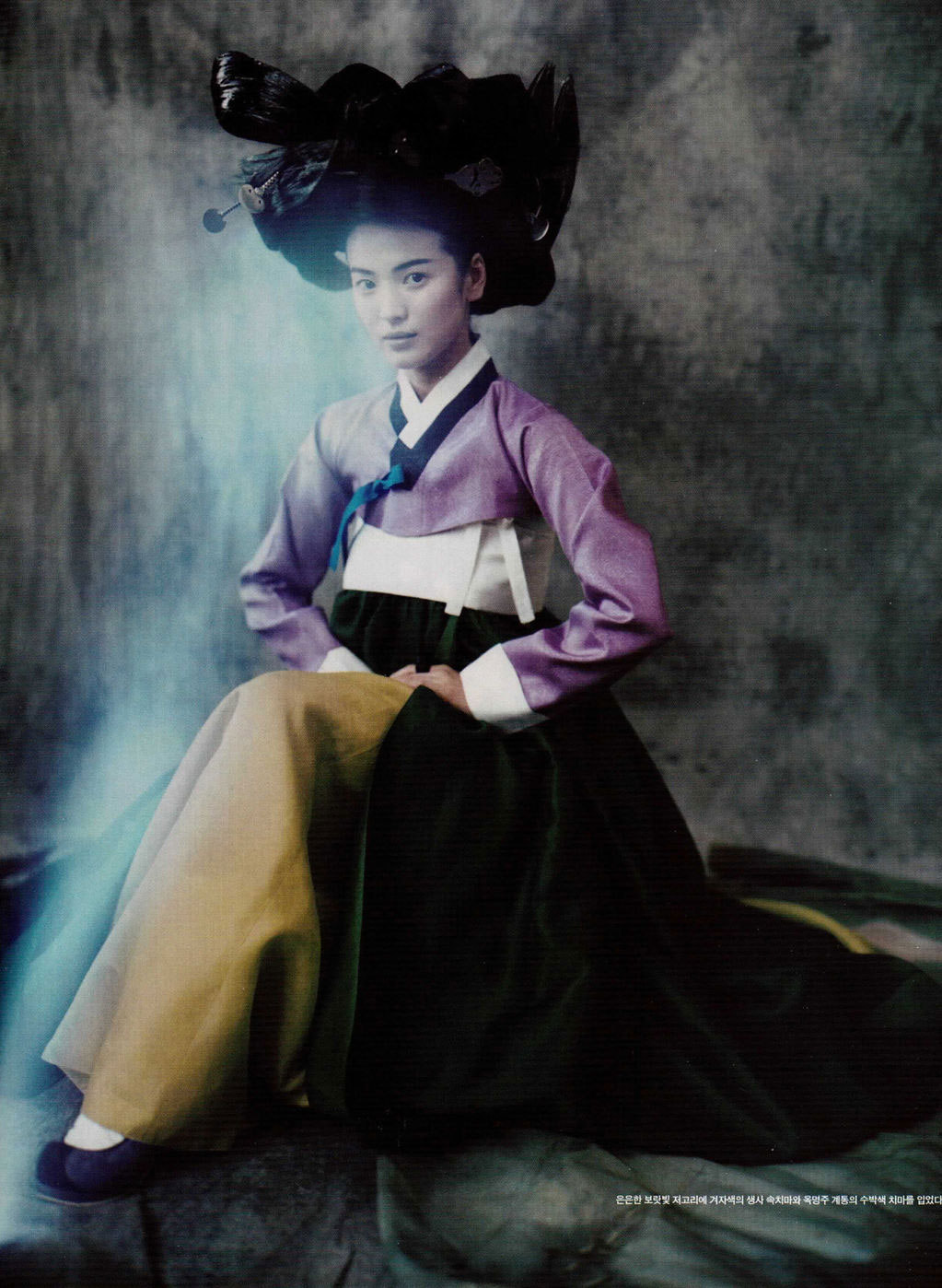 Hwangini in Paris | Vogue Korea June 2007 (photography: Paolo Roversi)