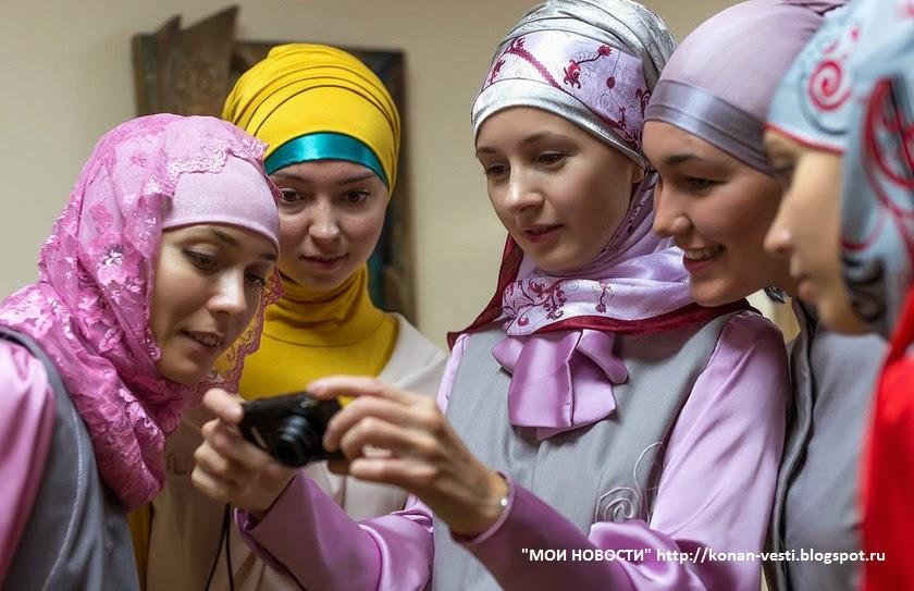 Знакомства С Мусульманками Или Татарками