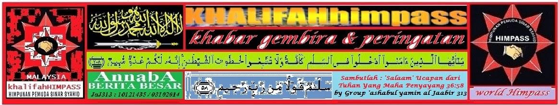 KHALIFAHhimpass - Hidayah & Iltizam Pimpinan Sinar Syahid