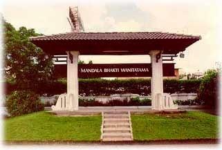 Monumen Kesatuan Pergerakan Wanita