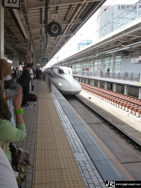 """Shinkansen Bullet Train, Station Shin Osaka - Japan"""