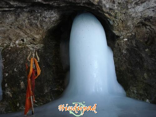 amarnath helicopter service with 51 Shakti Peethas Exact Locations on sinceretravels moreover Amarnathpuja moreover  as well Photos further Vaishnodevidarshanwithaarti.