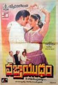 Vajrayudham  Telugu Mp3 Songs Free  Download  1985
