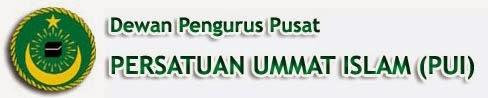 PUI - Persatuan Ummat Islam