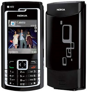 Download Firmware Nokia N72 RM-180 v5.706.4.0.1 BI Only