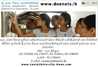 GCE A/L Exam Results Released January 3 via www.doenets.lk www.exams.gov.lk
