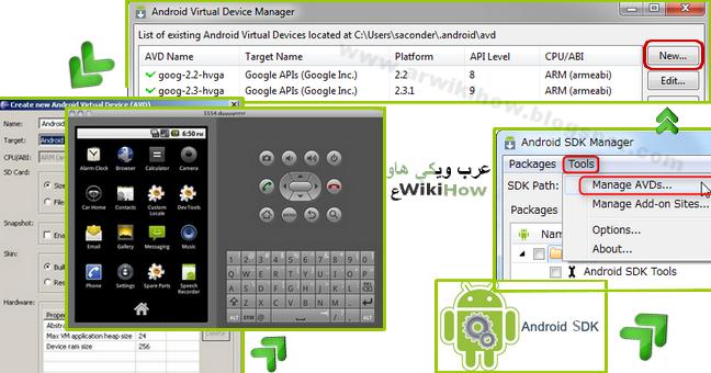 طريقة تشغيل الإندرويد على اللابتوب، تشغيل الإندرويد على اللابتوب ببرنامج android emulator، تشغيل تطبيقات الإندرويد على اللابتوب