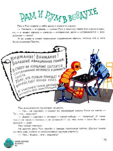 Книги для детей советские список