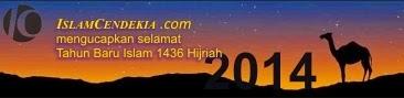 Gambar tahun baru Islam hijriah