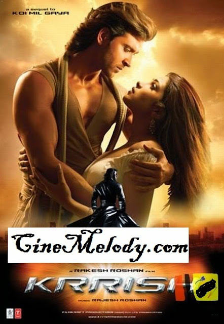 Krrish  Telugu Mp3 Songs Free  Download  2006