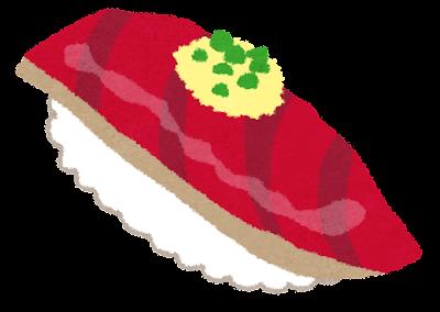 カツオのお寿司のイラスト