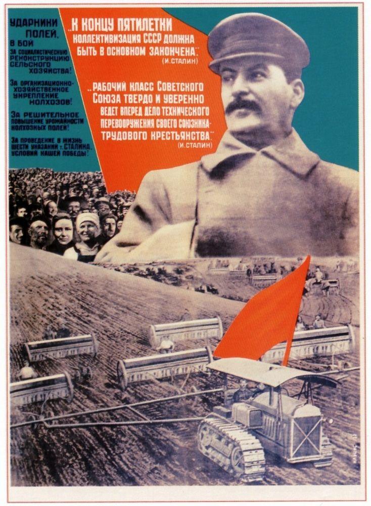 CONSTITUCIÓN SOVIÉTICA – 1936