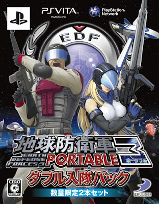 Earth Defense 2017 Portable