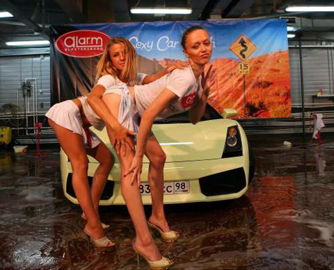 Car Washing sexy girls car wash