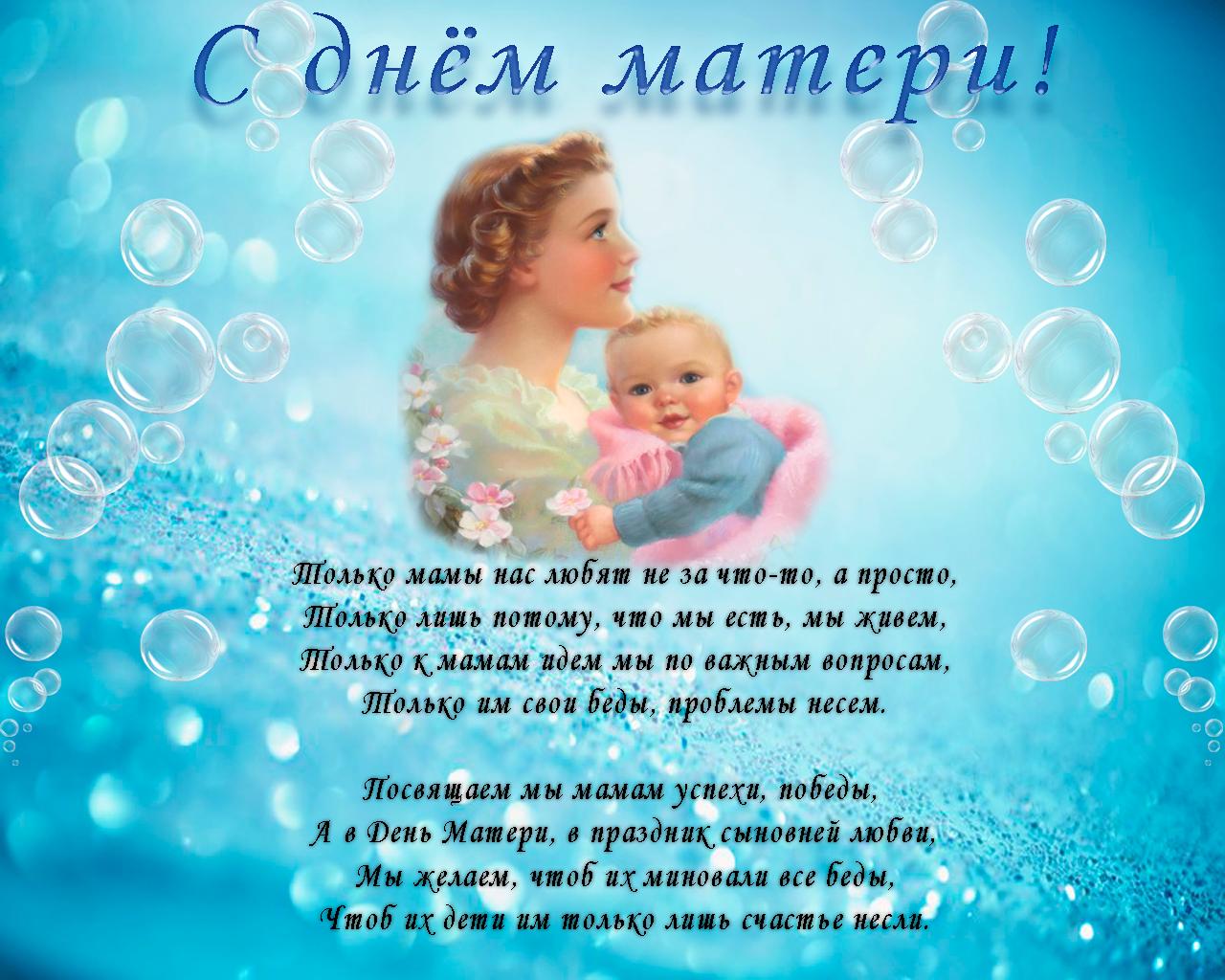 Поздравление бабушке с юбилеем 80 лет от детей и внуков