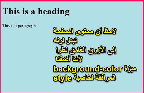 دورة تعلم واحتراف HTML حوحو image5.png