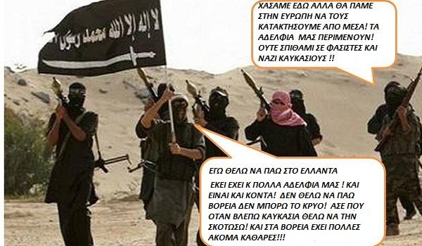 Ισλαμική Αστυνομία στο κέντρο της Αθήνας έκανε «παρατηρήσεις» σε Ελληνίδες – Η ΕΛ.ΑΣ συνέλαβε ιμάμη και προσήγαγε 4 άτομα
