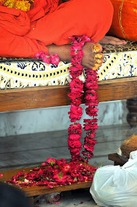 श्री राम जय राम जय जय राम 2