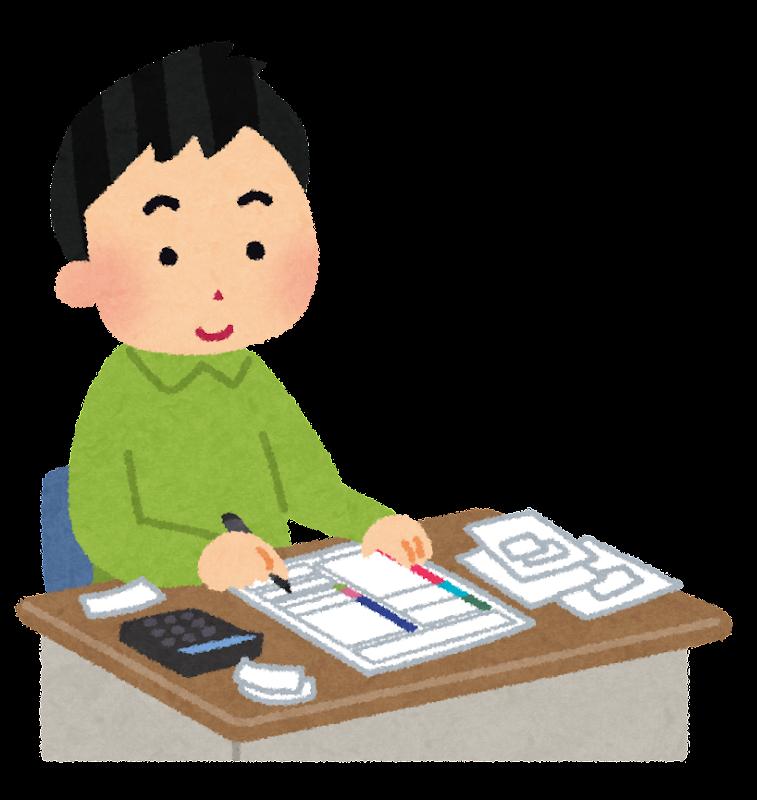 【医療費控除】住民税の還付金を申請する方法|医療費/確定申告