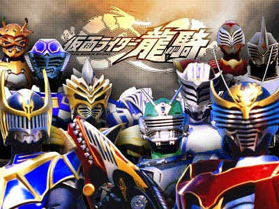 [Download] Sound Effect Kamen Rider Ryuki