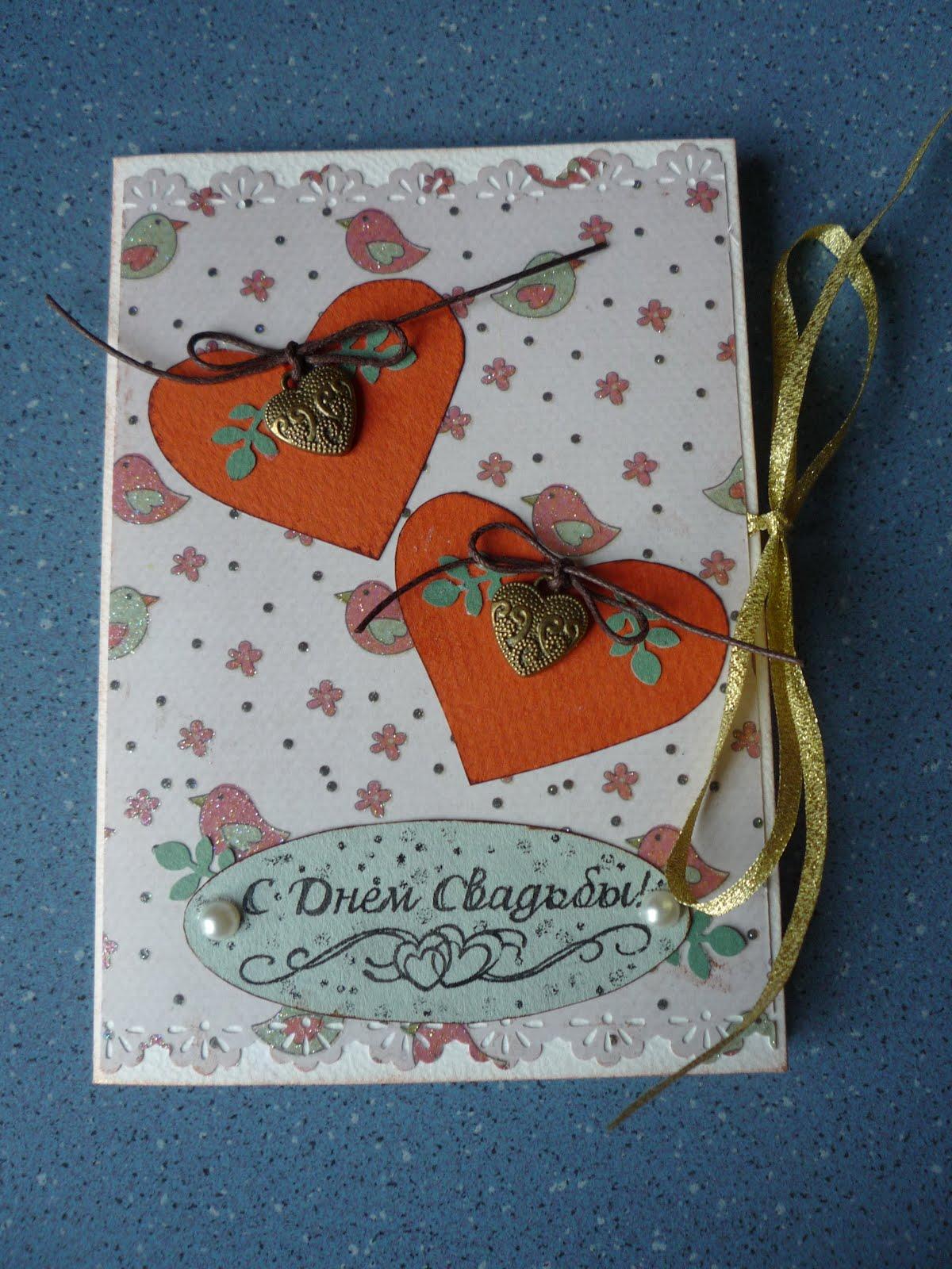 Деревянная свадьба открытка с поздравлением
