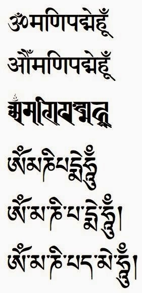 Shirdi Sai Baba The Meaning Of Om Mani Padme Hum