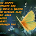 Happy Friendship Day 2015 Wishes,Greetings