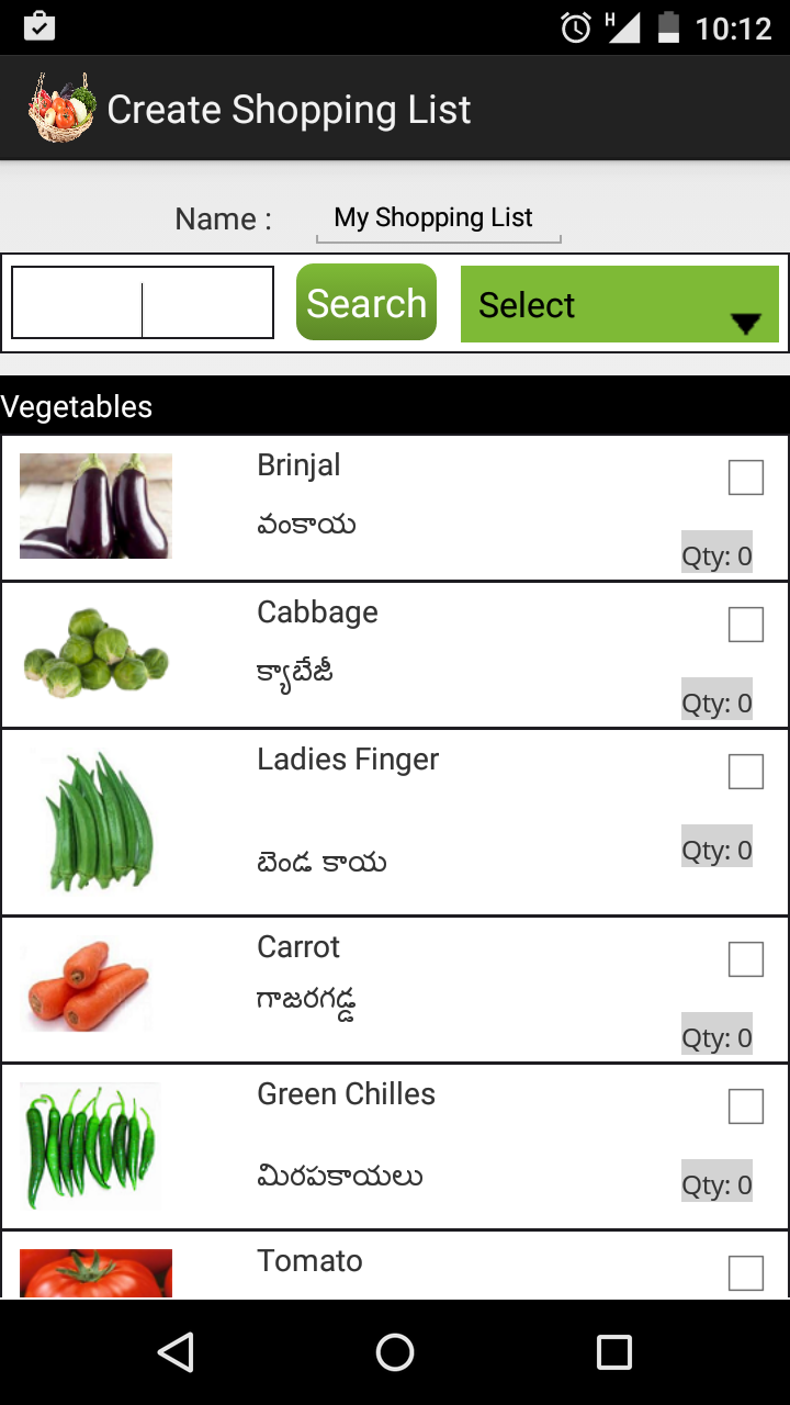 grocery list maker best android application for making shopping list